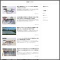 借金問題解決/債務返済の札幌エルム司法書士事務所