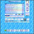 海&釣り1-2-3 奥駿河湾沿岸の釣り場案内