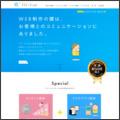 横浜のホームページ作成はYTCPLUS