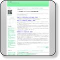 http://fukurou.txt-nifty.com/nomox/2009/06/post-c5bb.html