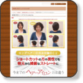 http://www.mix-choice.com/yomi/rank.cgi?mode=link&id=631&url=http%3a%2f%2fj%2emp%2f2mht4Hb