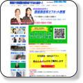 http://www.mix-choice.com/yomi/rank.cgi?mode=link&id=652&url=http%3a%2f%2fwww%2ef%2dnet%2dgunma%2ecom%2f
