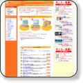 http://www.mix-choice.com/yomi/rank.cgi?mode=link&id=684&url=http%3a%2f%2fclick%2ej%2da%2dnet%2ejp%2f77334%2f51332%2fhttp%3a%2f%2ftext%2ej%2da%2dnet%2ejp%2f77334%2f51332%2f