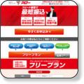 http://www.mix-choice.com/yomi/rank.cgi?mode=link&id=750&url=https%3a%2f%2fpx%2ea8%2enet%2fsvt%2fejp%3fa8mat%3d25TLJS%2bG8NOTU%2b2SHI%2b5Z6WY