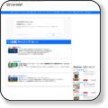 http://www.mix-choice.com/yomi/rank.cgi?mode=link&id=752&url=http%3a%2f%2fpx%2ea8%2enet%2fsvt%2fejp%3fa8mat%3d25PKLQ%2bD3JBW2%2b2R9W%2b5YJRM