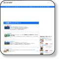 http://www.mix-choice.com/yomi/rank.cgi?mode=link&id=753&url=https%3a%2f%2fpx%2ea8%2enet%2fsvt%2fejp%3fa8mat%3d2HQ9CJ%2bFK8X0Y%2b3AC0%2b5Z6WY