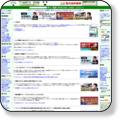 http://www.mix-choice.com/yomi/rank.cgi?mode=link&id=800&url=http%3a%2f%2fpx%2ea8%2enet%2fsvt%2fejp%3fa8mat%3dU4PJN%2b3CV0KY%2b2I%2bBZGEQ