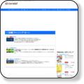 http://www.mix-choice.com/yomi/rank.cgi?mode=link&id=831&url=http%3a%2f%2fpx%2ea8%2enet%2fsvt%2fejp%3fa8mat%3d260A86%2b9KQ01E%2b2VNY%2b5YJRM
