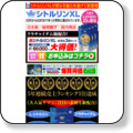 http://www.mix-choice.com/yomi/rank.cgi?mode=link&id=851&url=http%3a%2f%2fj%2emp%2f2nTKPtq