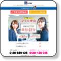 http://www.mix-choice.com/yomi/rank.cgi?mode=link&id=853&url=https%3a%2f%2fpx%2ea8%2enet%2fsvt%2fejp%3fa8mat%3d2NBKYV%2bEMWN5E%2b3EC6%2b5YRHE