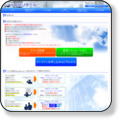 http://www.mix-choice.com/yomi/rank.cgi?mode=link&id=862&url=https%3a%2f%2fpx%2ea8%2enet%2fsvt%2fejp%3fa8mat%3d25RPFB%2bEV8PMA%2b27NS%2b5YJRM