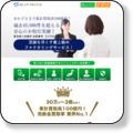 http://www.mix-choice.com/yomi/rank.cgi?mode=link&id=868&url=https%3a%2f%2fpx%2ea8%2enet%2fsvt%2fejp%3fa8mat%3d2TAC5P%2bZQ12Q%2b3JLM%2b5YJRM