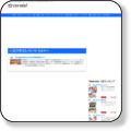 http://www.mix-choice.com/yomi/rank.cgi?mode=link&id=871&url=https%3a%2f%2fpx%2ea8%2enet%2fsvt%2fejp%3fa8mat%3d2TEBI6%2bBRB7W2%2b3O6C%2b61Z82