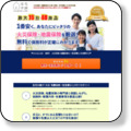 http://www.mix-choice.com/yomi/rank.cgi?mode=link&id=929&url=https%3a%2f%2fpx%2ea8%2enet%2fsvt%2fejp%3fa8mat%3d2HFE7Z%2b43NISY%2b36QK%2bNTJWY