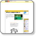 http://portal.nifty.com/2010/04/14/d/