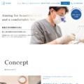 青木総合歯科のサイトサムネイル画像