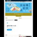 京都 細見美術館のサイトサムネイル画像