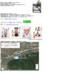 高城山 十念寺のサイトサムネイル画像