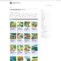 浄土宗西山深草派/教学データベースのサイトサムネイル画像