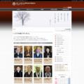 浄土宗西山深草派布教師会公式サイトのサイトサムネイル画像