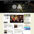 浄土宗西山深草派 総本山 誓願寺 公式WEBサイトのサイトサムネイル画像