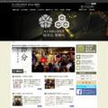 浄土宗西山深草派ネットワークのサイトサムネイル画像