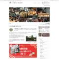 ハズ観音 妙善寺のサイトサムネイル画像