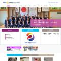 京都洛東ロータリークラブのサイトサムネイル画像