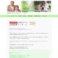 レイス治療院/京都のサイトサムネイル画像