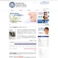 森本歯科クリニックのサイトサムネイル画像