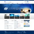 シンデン・ハイテックス株式会社のサイトサムネイル画像