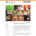株式会社トヨタヤのサイトサムネイル画像