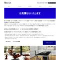 hhstyle.com青山店のサイトイメージ
