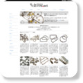 金属パーツ材料卸「金具屋.net」