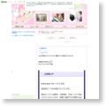 新宿・さいたま市ヒーリングマッサージ◇癒しの女性サロン