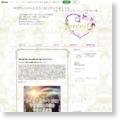 大阪・なんば・千日前のアロマヒーリングサロン 【Sacred Arch〜セイクレッドアーチ】 レインドロップ&アロマヒーリングトリートメント&感情解放で心と身体と魂の浄化