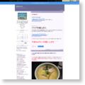eihoのブログ