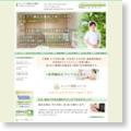 不妊・美容専門のトータルケアプライベートサロン〜cureNaキュアナ鍼灸治療院