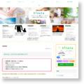 ロルフィング・鍼灸 hinata (ひなた)