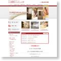 ヒロ鍼灸マッサージ院 Hilo Acupuncture and Acupressure Clinic