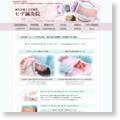 鍼灸治療と美容鍼灸 ヒデ鍼灸院