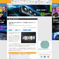 「用途で選ぶHDD」5色のWDシリーズを全解説、「色分けのルーツ」も聞いてみた - AKIBA PC Hotline!