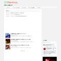 amanosによるハースストーン攻略情報ブログ - すべ半Hearthstone