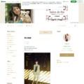 下薗利依オフィシャルブログ「Salon de Rie」Powered by Ameba