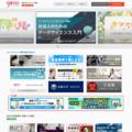 gacco The Japan MOOC   無料で学べるオンライン大学講座「gacco」(ガッコ)