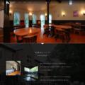 トップページ|北軽井沢 Restaurant&Stay 花闊歩