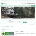 【公式】 山中湖 ロッヂ花月園 | 山梨県・山中湖の貸別荘コテージ