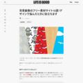 これが無料!?背景画像のフリー素材配布サイト 12選 | 株式会社LIG