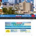 那覇の中心地にある沖縄サンプラザホテルの【公式サイト】。那覇での宿泊はサンプラザホテルにおまかせ!
