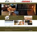 ペットと泊まれる宿 / 草津温泉 湯の宿 音雅(公式ホームページ、ご予約はお電話かこちらのホームページが一番お安くなります)